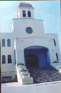 Biblioteca De Arroyo Naranjo