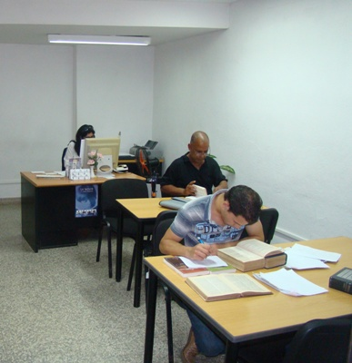 Sala de Conculta y Referencias