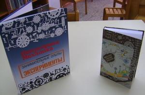 Libros rusos1