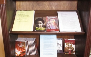 Libreria Fayad Jamis